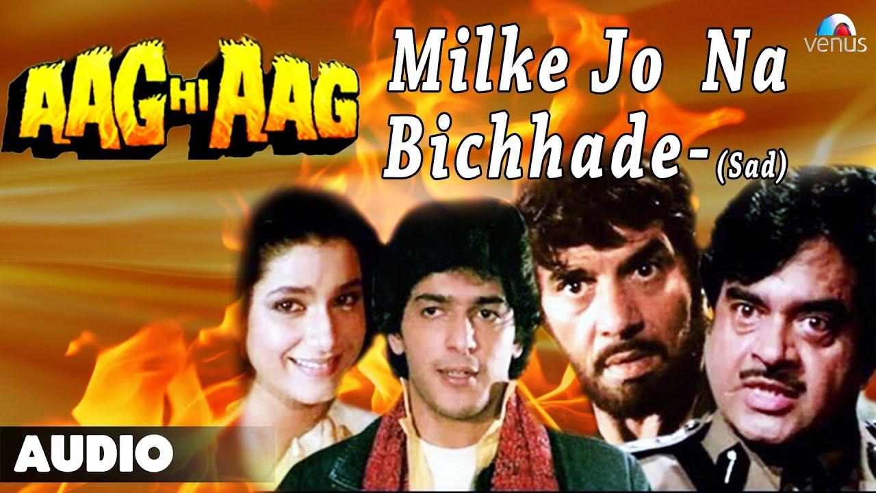 Milke Jo Na Bichhade Lyrics - Lata Mangeshkar