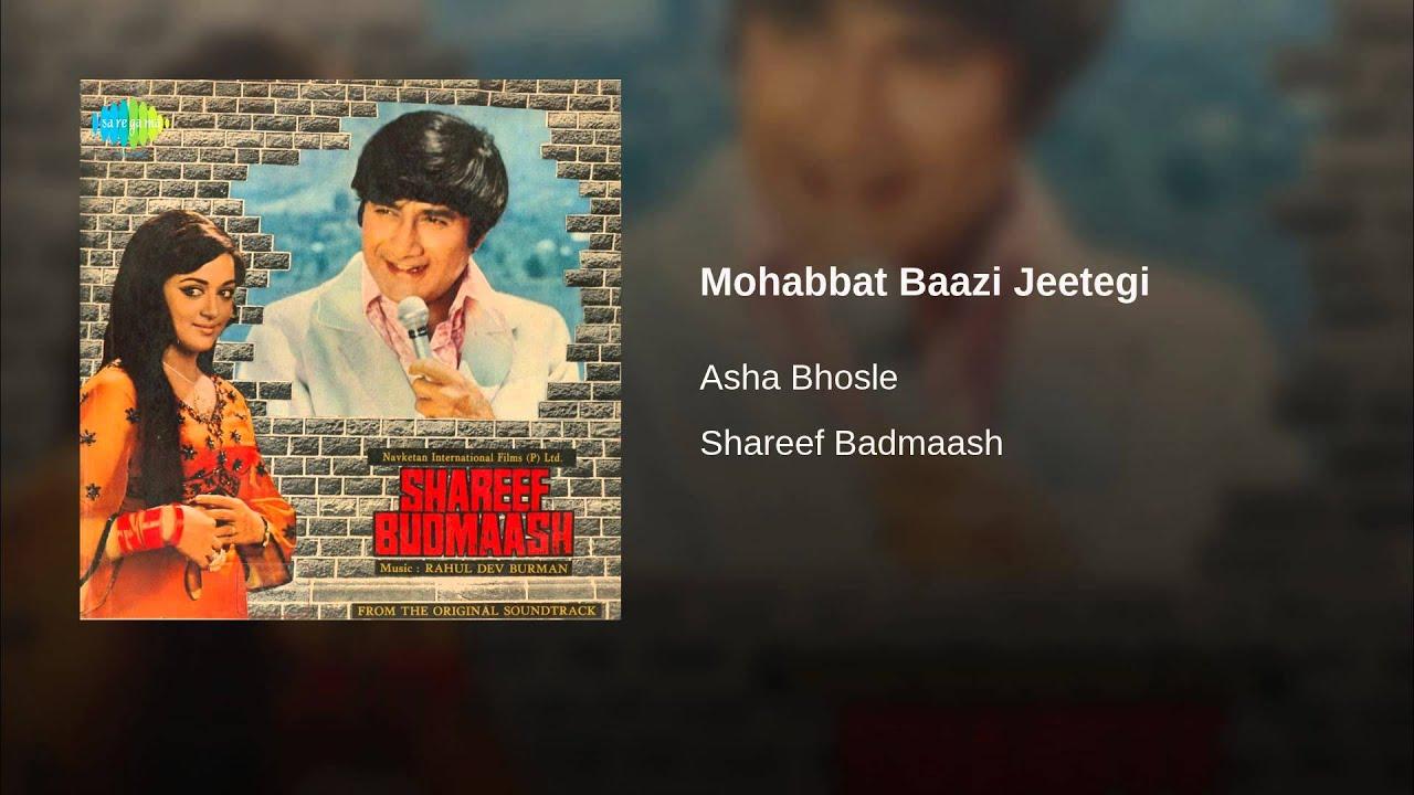 Mohabaat Baazi Lyrics - Jaani Babu Qawwal, Mohammed Rafi, S.Balbir