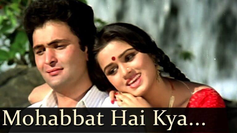 Mohabbat Hai Kya Cheez Lyrics - Lata Mangeshkar, Suresh Wadkar
