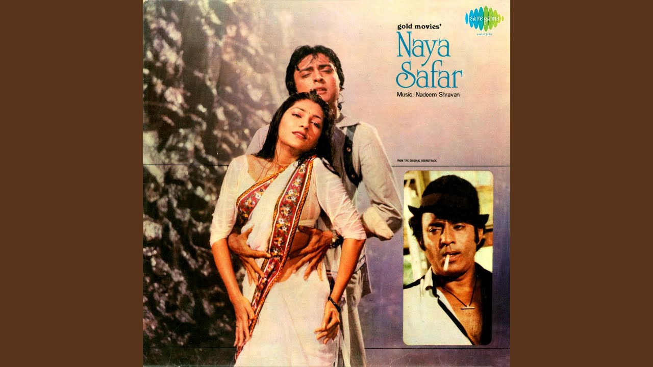 Mohe Kahan Tu Dhoondhe Lyrics - Anwar Hussain
