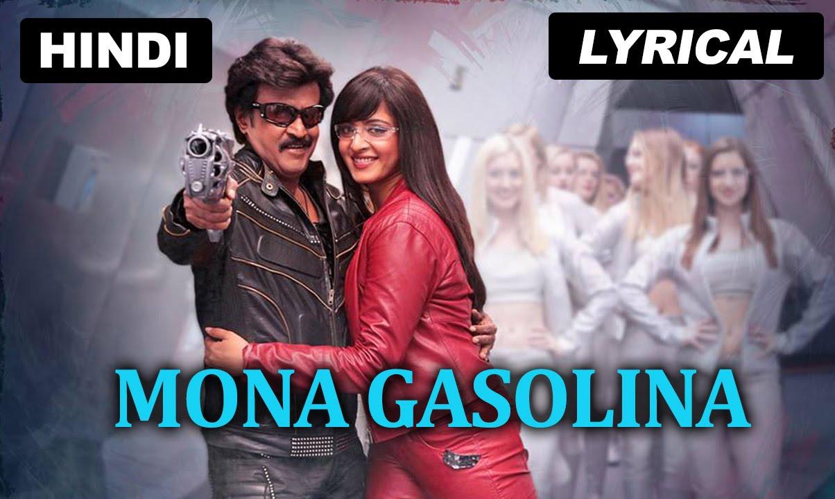 Mona Gasolina Lyrics - Nagoor Babu (Mano), Neeti Mohan