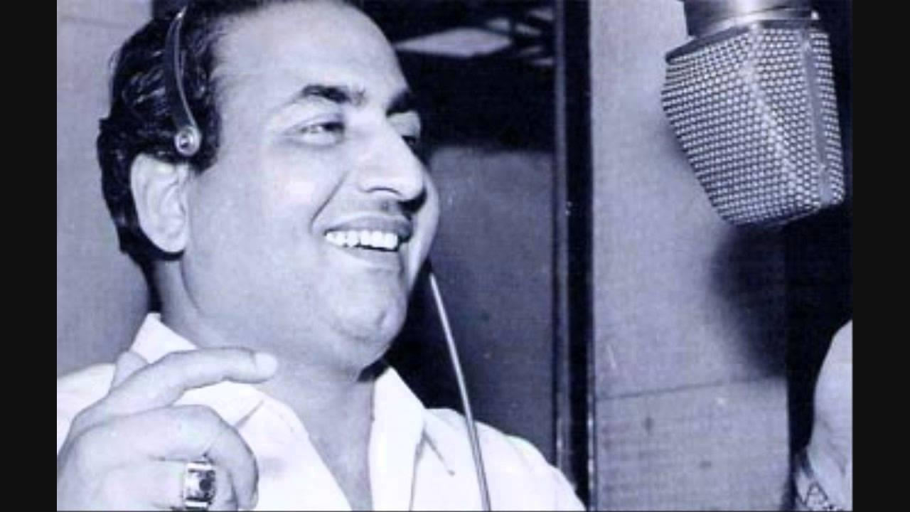 More Ram Re Lyrics - Mohammed Rafi