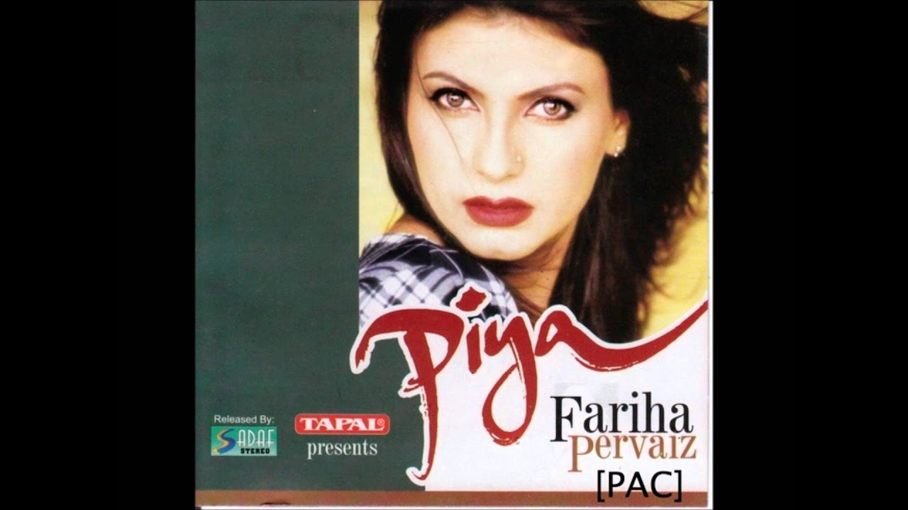 More Than Anything Lyrics - Fariha Pervez
