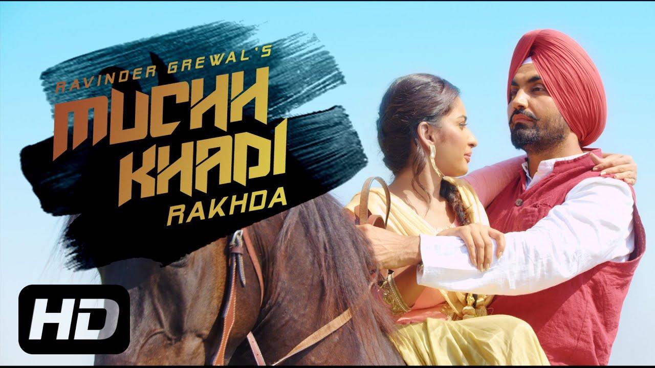 Muchh Khadi Rakhda (Title) Lyrics - Ravinder Grewal