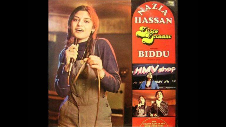 Mujhe Chahe Lyrics - Nazia Hassan