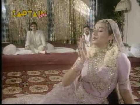 Mujhe Log Kehte Hain Lyrics - Salma Agha