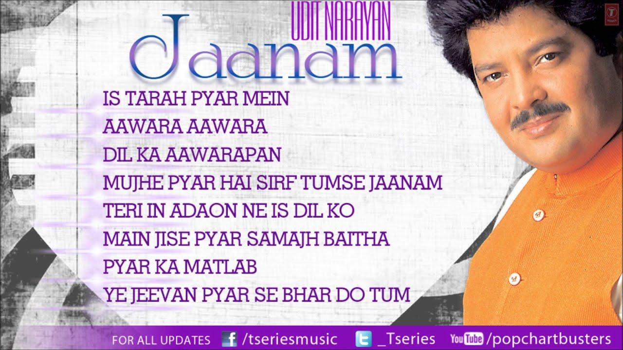 Mujhe Pyar Hai Sirf Tumse Lyrics - Udit Narayan