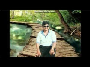 Mujhko Kisi Ka Pyar Mila Lyrics - Lata Mangeshkar