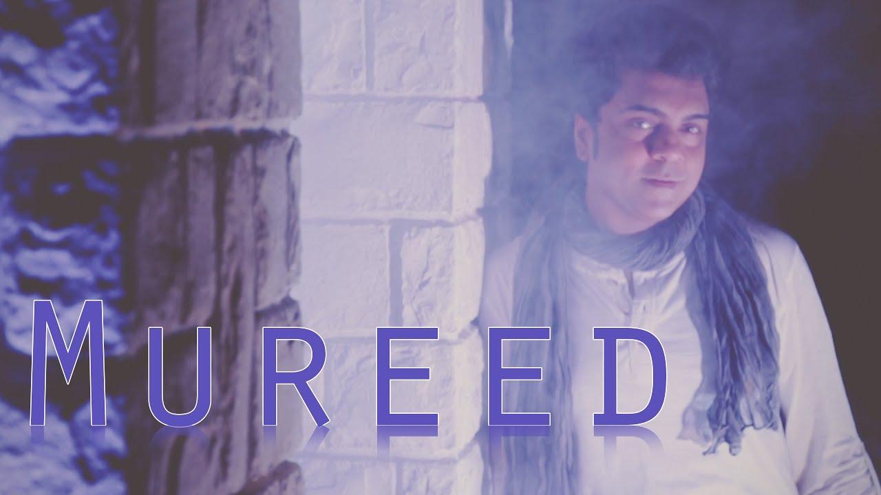 Mureed (Title) Lyrics - Vipin Anneja