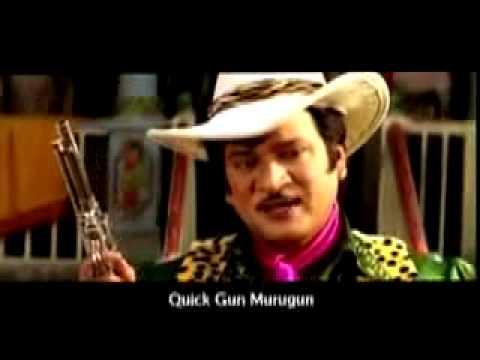 Murugun Superstar Lyrics - Raghu Dixit, Ranina Reddy