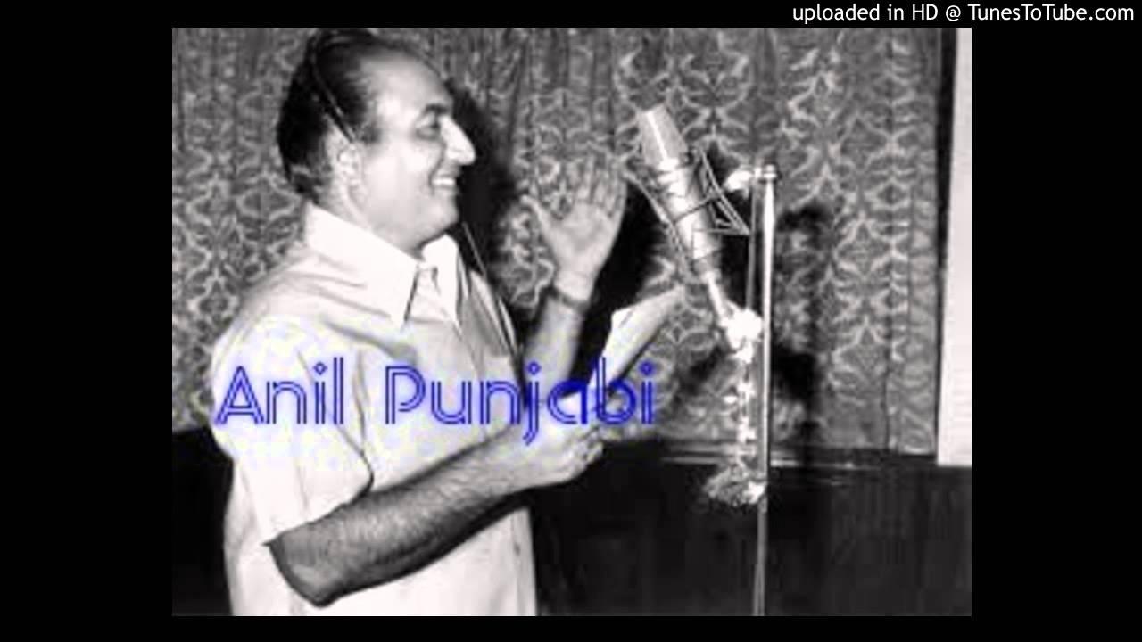Musaafir Hai Ham Tum Lyrics - Mohammed Rafi, Mubarak Begum, Sudha Malhotra