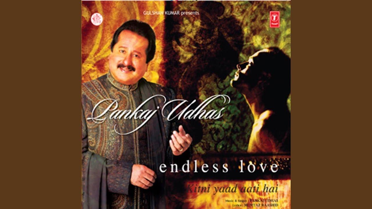 Na Ab Muskurane Ko Jee Chahta Hai Lyrics - Pankaj Udhas
