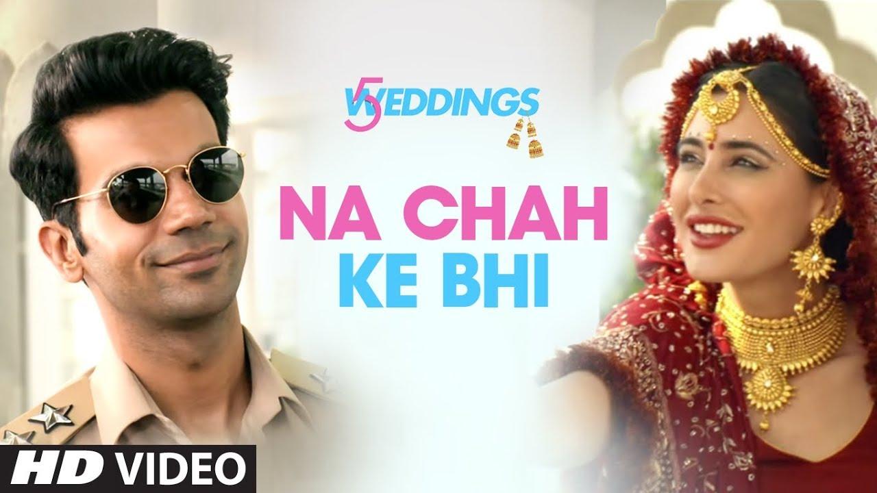 Na Chah Ke Bhi Lyrics - Shirley Setia, Vishal Mishra