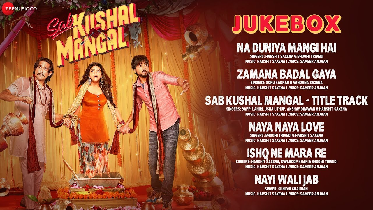 Na Duniya Mangi Hai Lyrics - Bhoomi Trivedi, Harshit Saxena