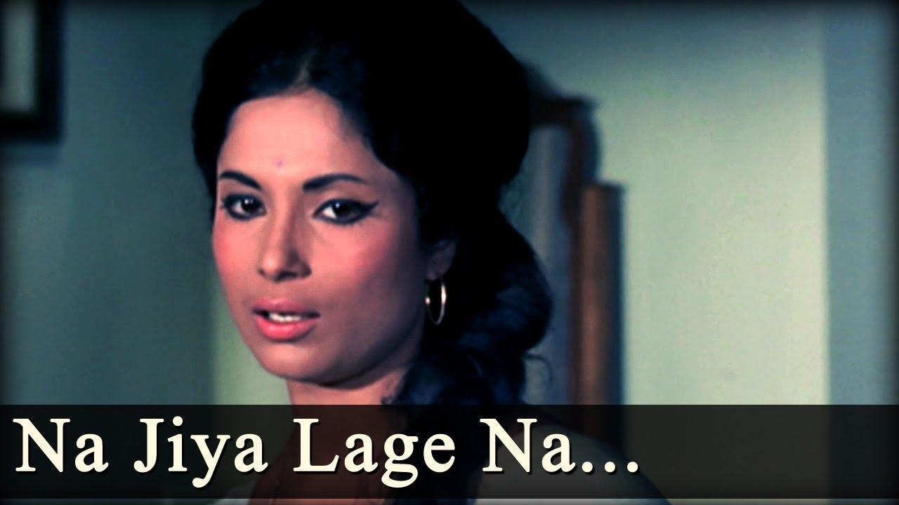 Na Jiya Lage Na Lyrics - Lata Mangeshkar
