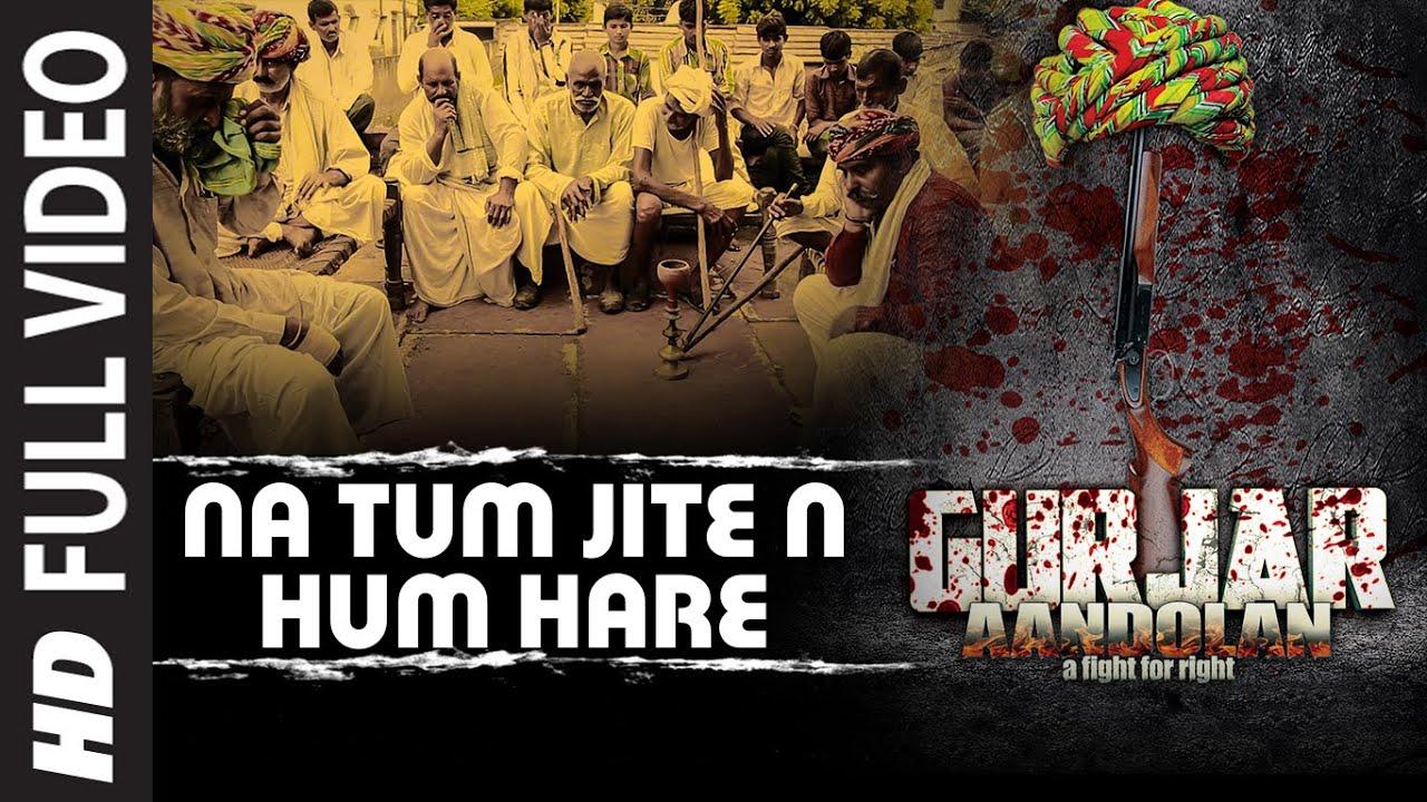 Na Tum Jite N Hum Hare Lyrics - Prakash Prabhakar
