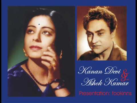 Naahin Bedardi Aaye Lyrics - Ashok Kumar, Kanan Devi