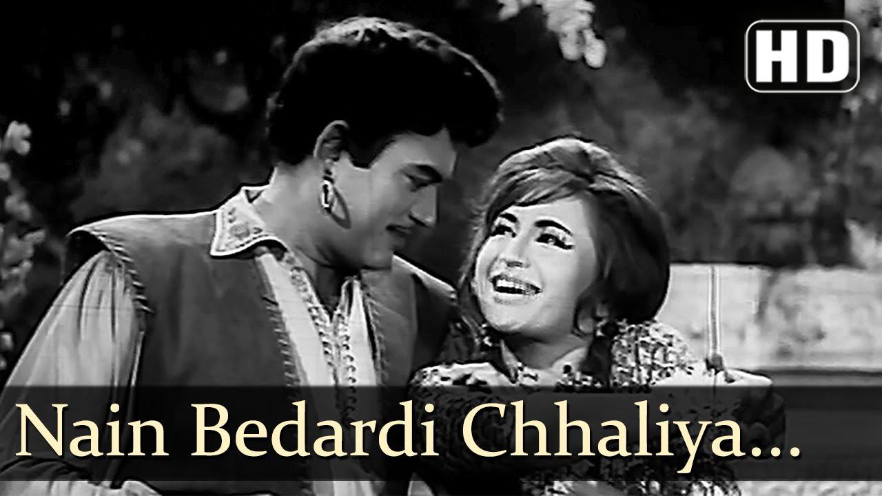 Nain Bedardi Chhaliya Ke Sang Lyrics - Asha Bhosle