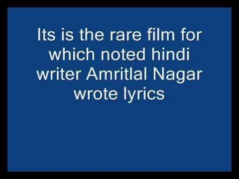 Naiya Doob Rahi Lyrics - Sundarabai