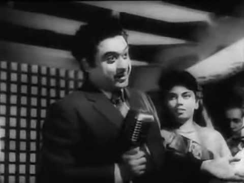 Najare Milaake Jo Lyrics - Kishore Kumar