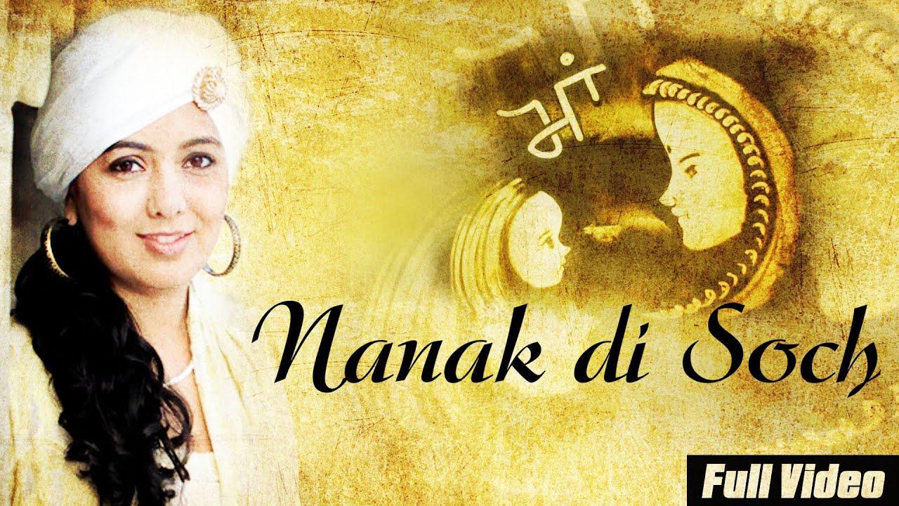 Nanak Di Soch (Title) Lyrics - Harshdeep Kaur