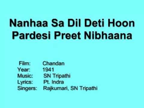 Nanha Sa Dil Deti Hoon Lyrics - Rajkumari Dubey, S. N. Tripathi