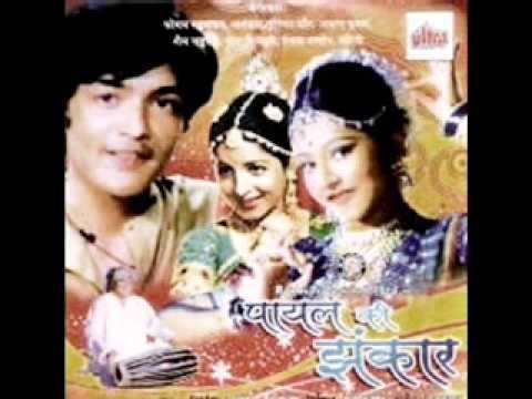 Nanha Sa Phool Hoon Mai Lyrics - Sulakshana Pandit (Sulakshana Pratap Narain Pandit)