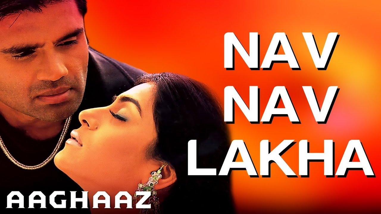 Nau Nau Lakha Haar Lyrics - Hema Sardesai, Kumar Sanu