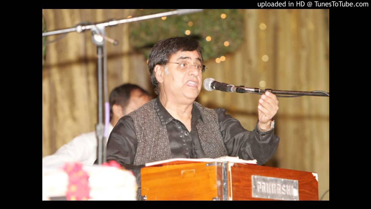 Nazare Karam Lyrics - Jagjit Singh