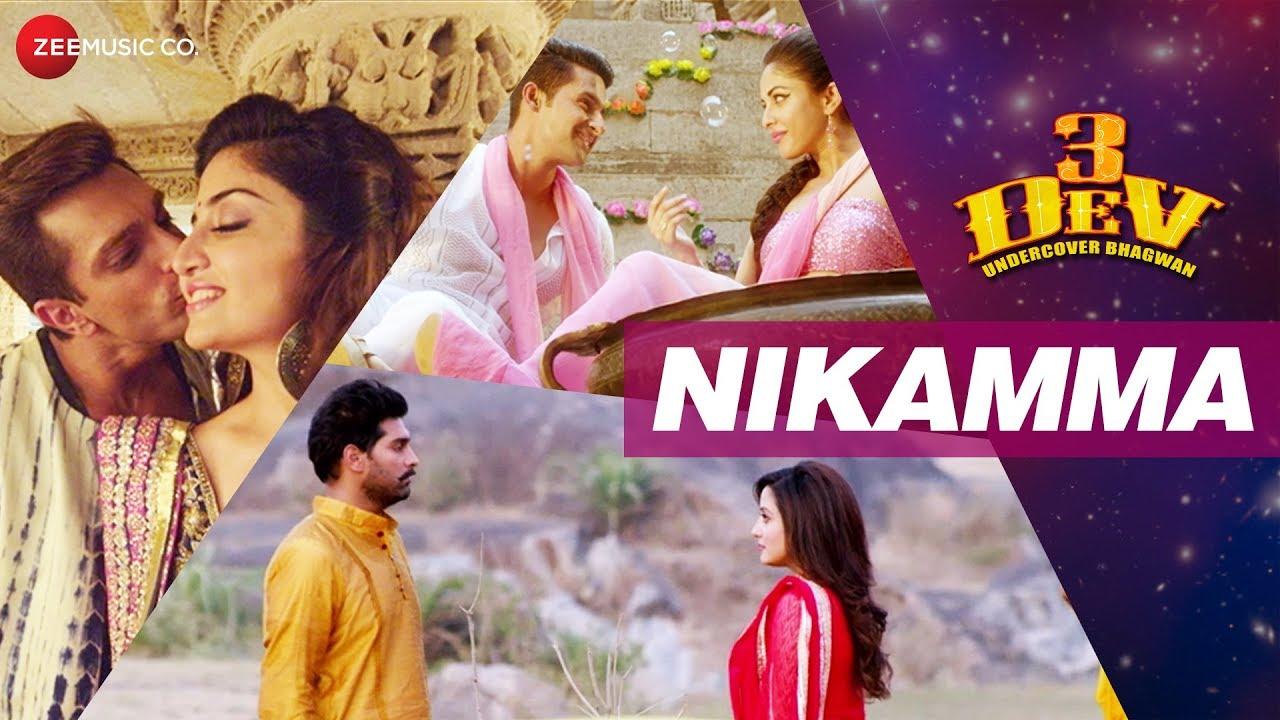 Nikamma Lyrics - Rahat Nusrat Fateh Ali Khan