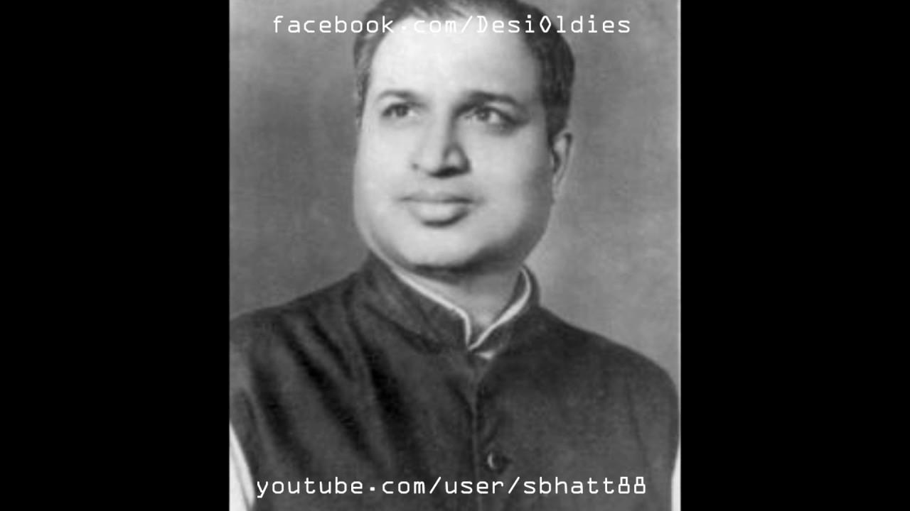Nirdhan Ka Tu Hai Dhan Lyrics - Ramchandra Marathe