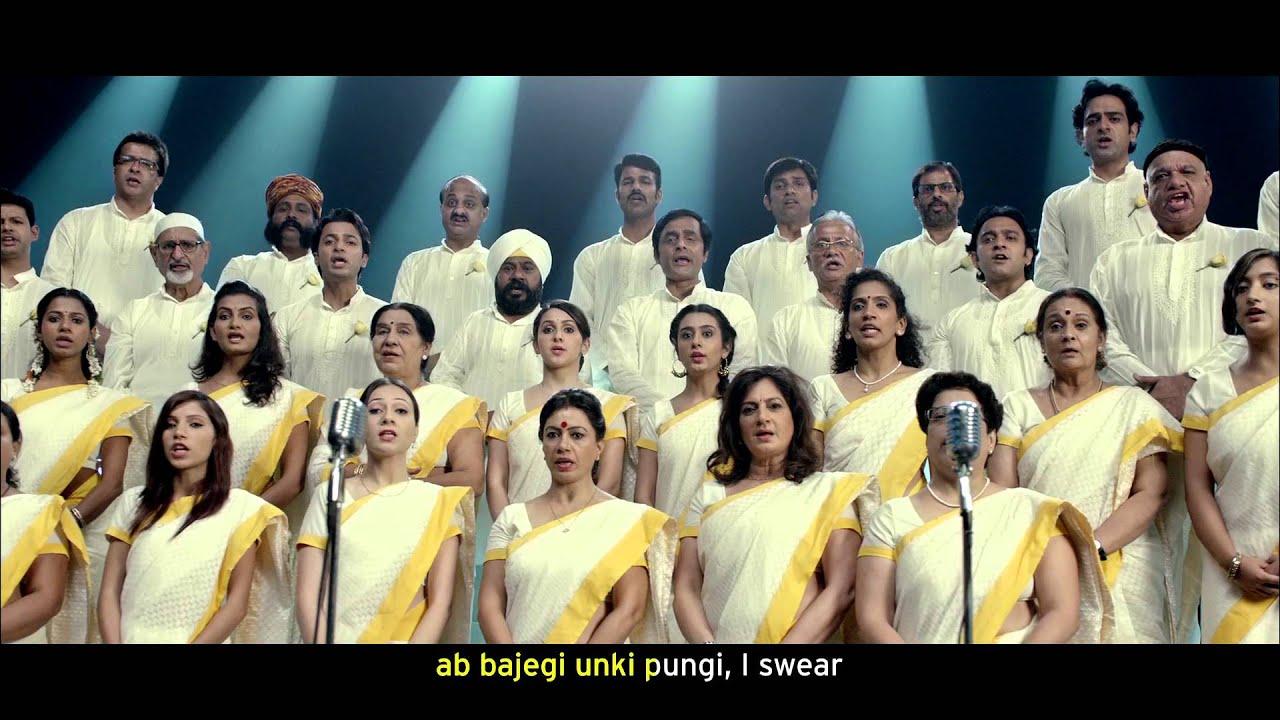 No Ullu Banaoing Anthem Lyrics
