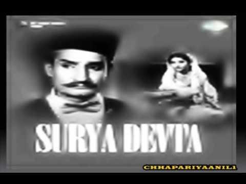 O Bedardi Jaane De Lyrics - Suman Kalyanpur