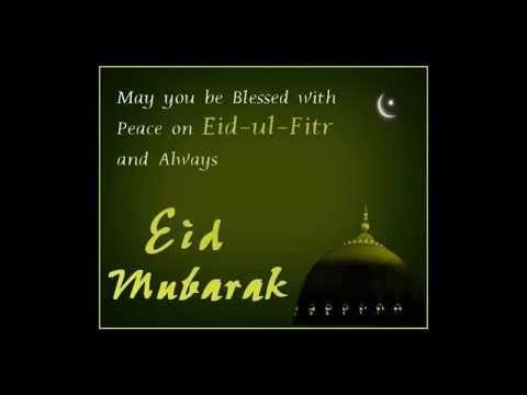 O Chaand Eid Ke Mera Lyrics - Naseem Bano