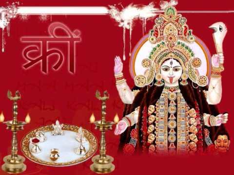 O Maa Devi Maa Lyrics - S. Janaki (Sishta Sreeramamurthy Janaki)