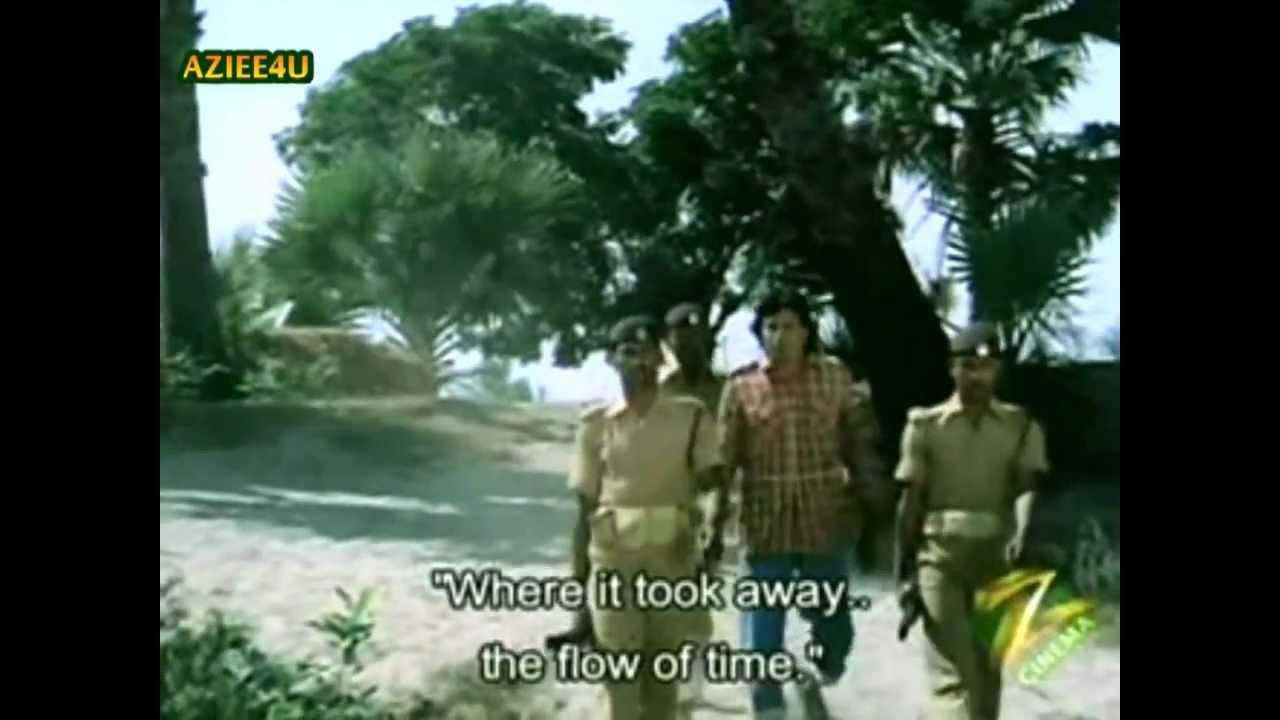 O Majhi Teri Lyrics - Rahul Dev Burman