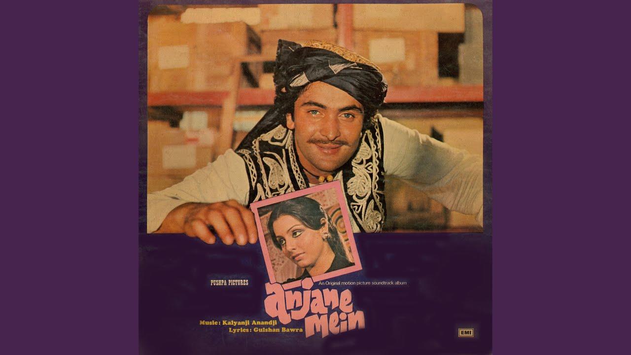 O Meri Jaan Zara Lyrics - Asha Bhosle, Kishore Kumar