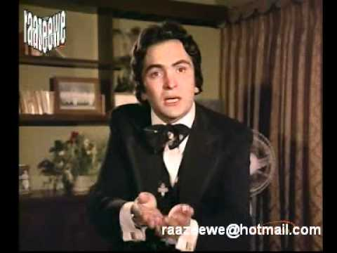O Paise Walo Bade Insano Lyrics - Kishore Kumar