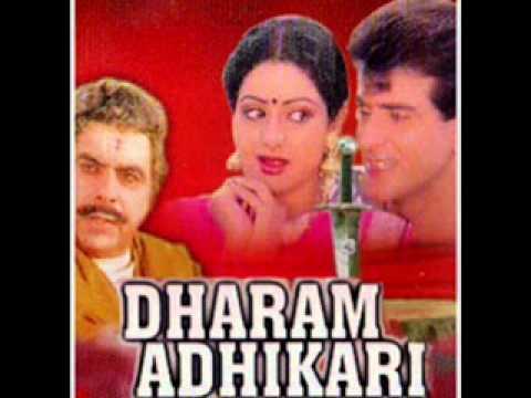 O Patthar Ke Insaan Lyrics - Shabbir Kumar
