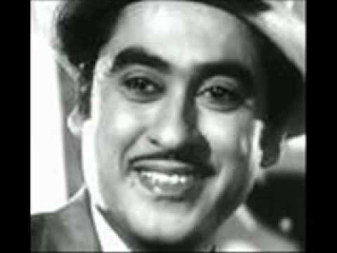 O Re Babuaa Lyrics - Kishore Kumar