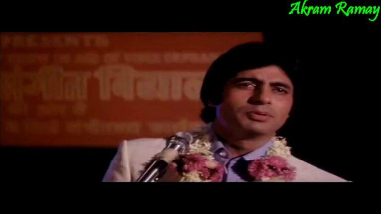 O Sathi Re Lyrics - Kishore Kumar