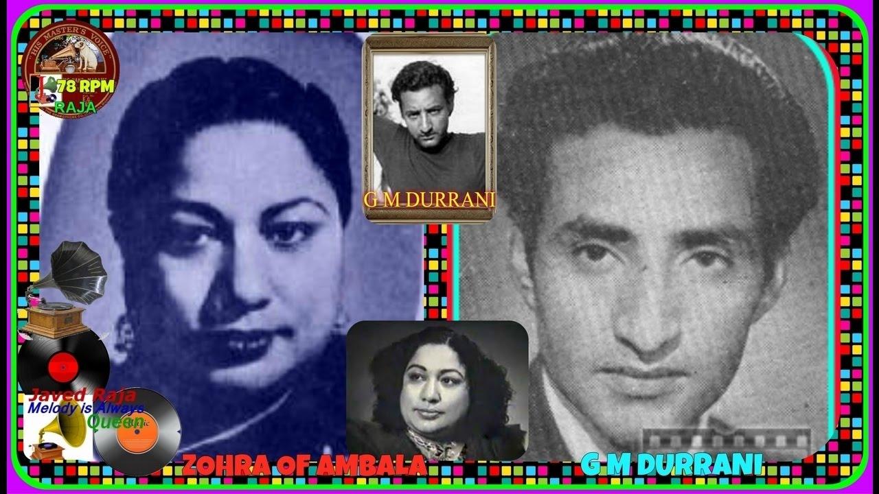 O Tujhpe Salaam Aey Mere Lyrics - G. M. Durrani, Zohrabai Ambalewali