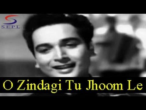 O Zindagi Tu Jhoom Le Zara Lyrics - Mohammed Rafi