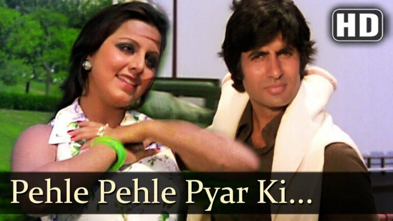 Pahale Pahale Pyaar Ki Lyrics - Asha Bhosle, Kishore Kumar