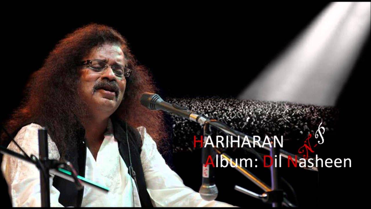 Pahali Baar Mile The Lyrics - Hariharan