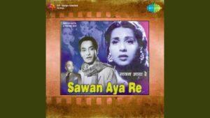 Pahne Pili Rang Saari Lyrics - Amirbai Karnataki