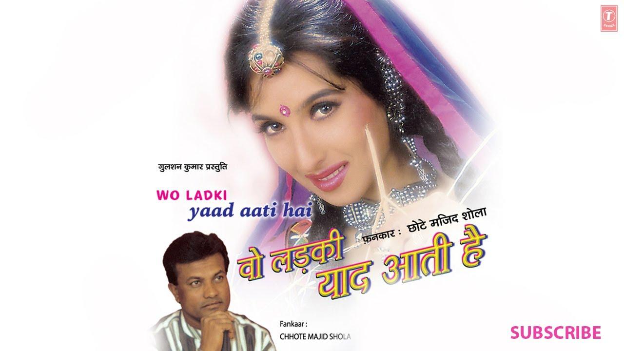 Pahro Pyar Ki Baatein Karna Lyrics - Chhote Majid Shola