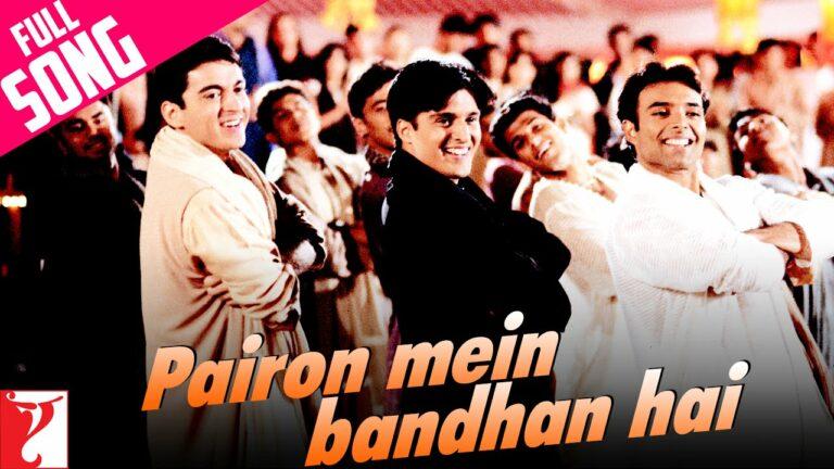 Pairon Mein Bandhan Hai Lyrics - Ishaan, Manohar Shetty, Pritha Mazumdar, Shweta Pandit, Sonali Bhatawdekar, Udbhav Ojha