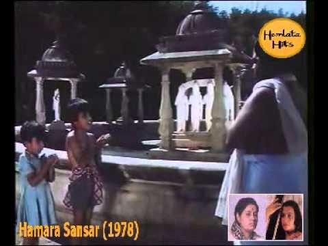 Paisa Do Paisa Lyrics - Chandrani Mukherjee, Hemlata (Lata Bhatt)