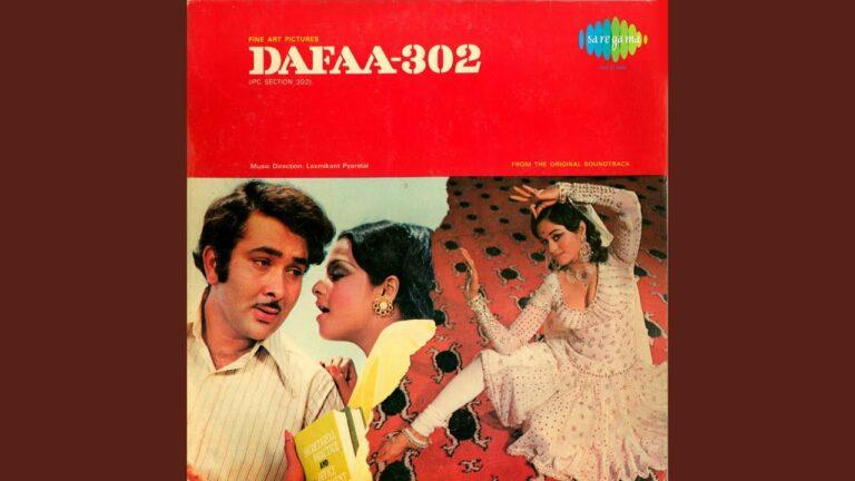 Panchhi Fas Gaya Jaal Me Lyrics - Lata Mangeshkar